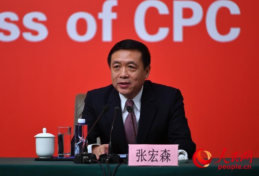 Zhang Hongsen, deputy minister of the State Administration of Press, Publication, Radio, Film and Television, speaks at a press conference held by the press center of the 19th National Congress of the Communist Party of China (CPC) in Beijing, capital of China, Oct. 20, 2017. The press conference is themed on promoting ideological, moral and cultural progress. (People's Daily Online Photo)