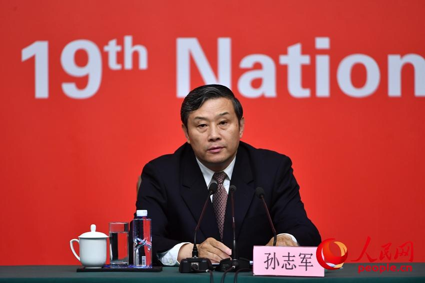 Sun Zhijun, vice minister of the Publicity Department of the Central Committee of the Communist Party of China (CPC), speaks at a press conference held by the press center of the 19th CPC National Congress in Beijing, capital of China, Oct. 20, 2017. The press conference is themed on promoting ideological, moral and cultural progress.(People's Daily Online Photo)
