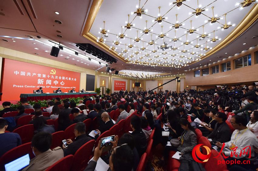 The press center of the 19th National Congress of the Communist Party of China holds a news conference on economic development, in Beijing, Oct 21, 2017. He Lifeng, secretary of CPC leading group and chairman of National Development and Reform Commission, Zhang Yong, vice-chairman of NDRC and Ning Jizhe, vice-chairman of NDRC took questions from the media. (People's Daily Online Photo)
